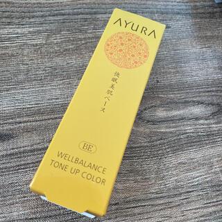アユーラ(AYURA)のウェルバランストーンアップカラー BEメーキャップベース SPF20PA+30g(化粧下地)