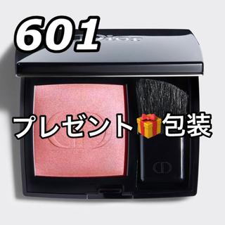 Christian Dior - ディオール 新品未使用 スキン ルージュ チーク ブラッシュ 601 ホログラム