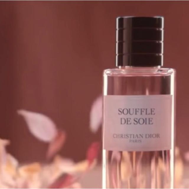 Christian Dior(クリスチャンディオール)のDIOR メゾンクリスチャンディオール  香水 スフレドゥソワ オリジナルポーチ コスメ/美容の香水(香水(女性用))の商品写真
