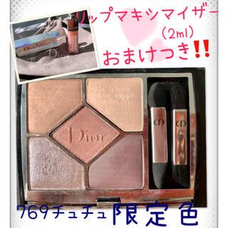 Dior - タイムセール‼️サンククルールクチュール 769 マキシマイザープレゼント💓