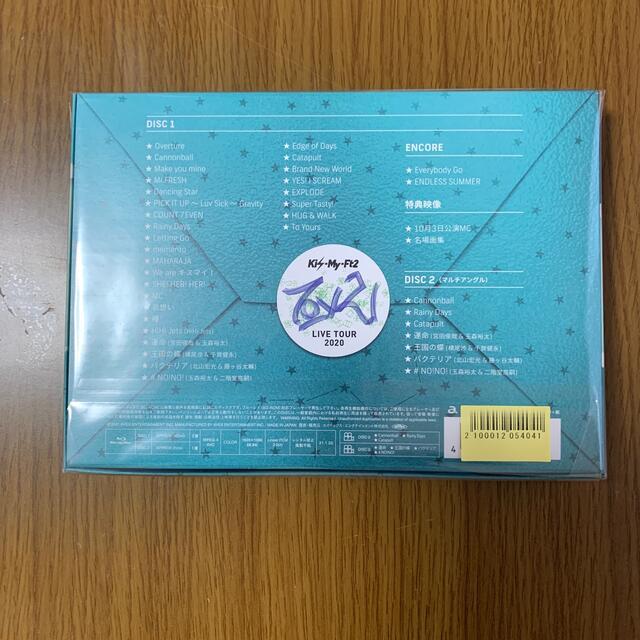 Kis-My-Ft2(キスマイフットツー)のKis-My-Ft2 LIVE TOUR 2020 To-y2 DVD セット エンタメ/ホビーのDVD/ブルーレイ(ミュージック)の商品写真