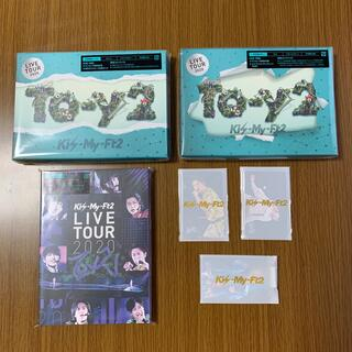 Kis-My-Ft2 - Kis-My-Ft2 LIVE TOUR 2020 To-y2 DVD セット