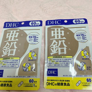 DHC - DHC 亜鉛 60日分×2