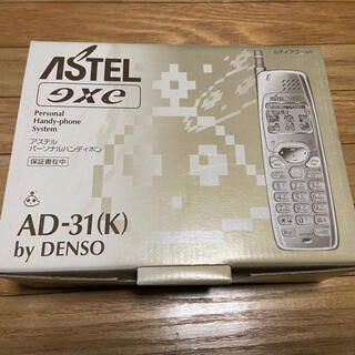 PHS ASTEL AD-31(K) by DENSO アステル