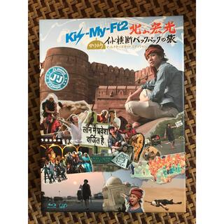 キスマイフットツー(Kis-My-Ft2)の北山宏光 ひとりぼっちインド横断バックパックの旅 (趣味/実用)