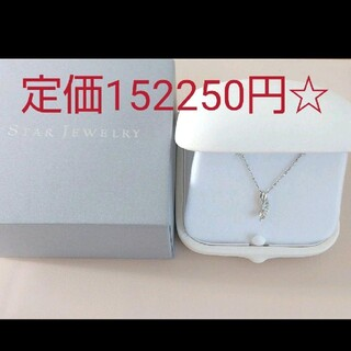 STAR JEWELRY - STAR JEWELRY ネックレス k18