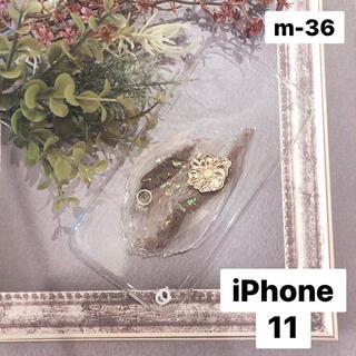 """ザラ(ZARA)の【""""O""""case.】ニュアンス iPhoneケース m-36【11専用】(iPhoneケース)"""