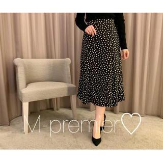 エムプルミエ(M-premier)のエムプルミエ 手書き風 ドット柄 スカート 36(ひざ丈スカート)