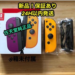 Nintendo Switch - 【新品】switch ジョイコン ネオンオレンジ(R・右) joy-con
