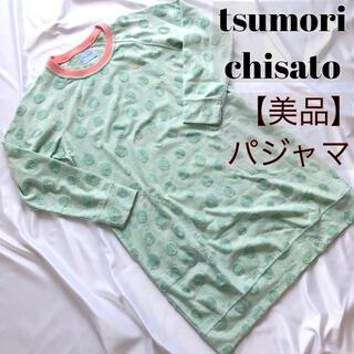 TSUMORI CHISATO - 【美品】ツモリチサト ルームウェア パジャマ 緑 グリーン 水玉 M 刺繍 長袖