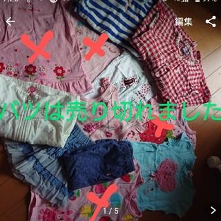 ミキハウス(mikihouse)の★一部売りきれ★ミキハウスセット サイズ100 (その他)