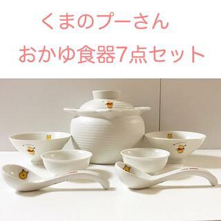 Disney - 🐱【新品・未使用】くまのプーさんおかゆ食器7点セット