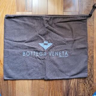 ボッテガヴェネタ(Bottega Veneta)のボッテガヴェネタ 保存袋(その他)