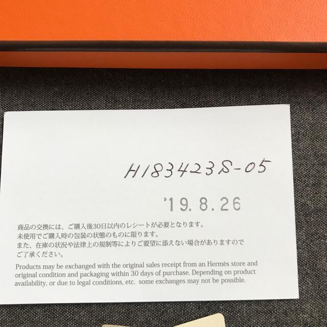 Hermes(エルメス)のエルメス カレ70 バンダナ柄 レディースのファッション小物(バンダナ/スカーフ)の商品写真