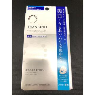 トランシーノ 薬用ホワイトニングフェイシャルマスクEX 20ml×4枚枚入り(パック/フェイスマスク)