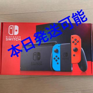 Nintendo Switch - 任天堂スイッチネオン 未開封品 Switch 本体 任天堂
