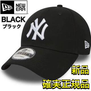 ニューエラー(NEW ERA)の《新品未使用》NEW ERA  ブラック 他カラー有り(キャップ)