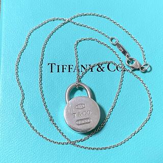 Tiffany & Co. - ティファニー カデナ ロック 1837 ナロー ペンダント ネックレス 925