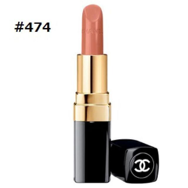 CHANEL(シャネル)のipo様専用◆シャネル ルージュ ココ 474 デイライト リップスティック コスメ/美容のベースメイク/化粧品(口紅)の商品写真