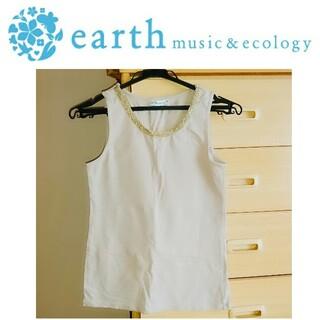 earth music & ecology - 未使用に近 earthmusic&ecology アース タンクトップ ベージュ