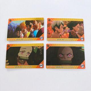 集英社 - 鬼滅の刃 プリマハム 4枚セット カード