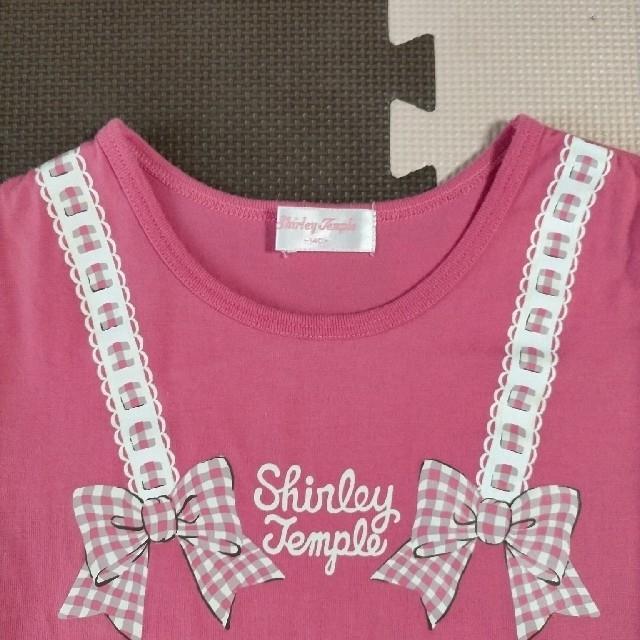 Shirley Temple(シャーリーテンプル)のシャーリーテンプル  Tシャツ  140 キッズ/ベビー/マタニティのキッズ服女の子用(90cm~)(Tシャツ/カットソー)の商品写真