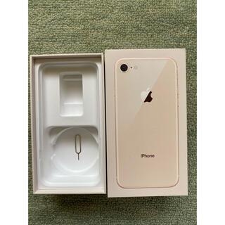 アップル(Apple)のiPhone SMIピン(その他)