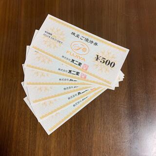 フジヤ(不二家)の不二家株主優待券3000円分(レストラン/食事券)