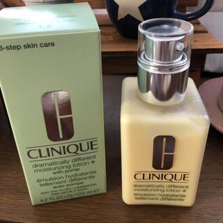 クリニーク(CLINIQUE)のクリニーク ドラマティカリーディファレントモイスチャライジングローションプラス(乳液/ミルク)