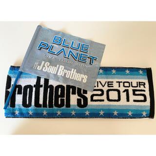 三代目 J Soul Brothers - 三代目J SOUL BROTHERS ブループラネットライブツアー2015