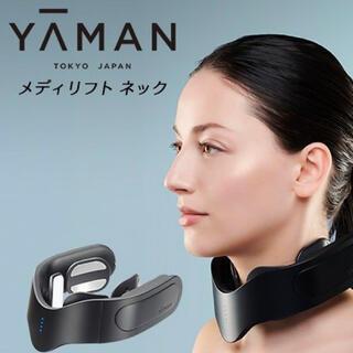 YA-MAN - ★ヤーマン メディリフトネック★美品