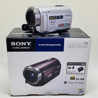 SONY - SONY デジタルHDビデオカメラレコーダー シルバー