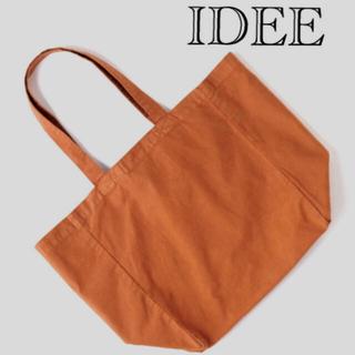 イデー(IDEE)のPOOL (IDEE) いろいろの服 2WAYトートバッグ ブラウン(トートバッグ)