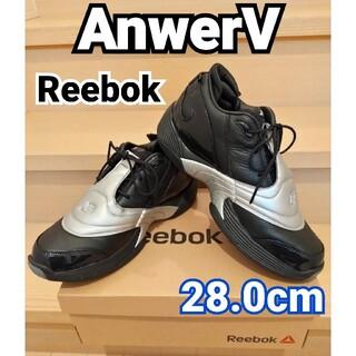 Reebok - アンサーⅤ AnwerⅤ アンサーファイブ Reebok スニーカー 黒