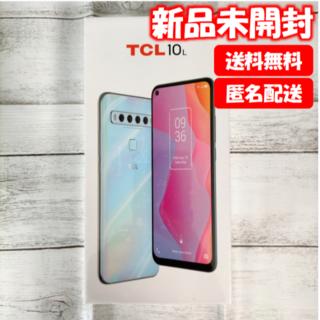【新品未開封】TCL - 10 Lite simフリースマートフォン