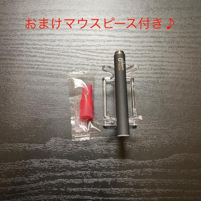 PloomTECH(プルームテック)のP1670番プルームテック 純正 バッテリー1本おまけマウスピース付きブラック メンズのファッション小物(タバコグッズ)の商品写真
