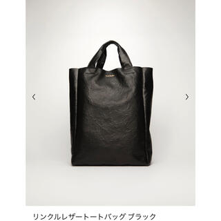 ACNE - Acne Studious リンクルレザートートバッグ