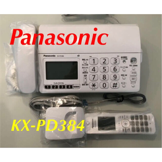 Panasonic - Panasonic パーソナルファックス 子機1台付