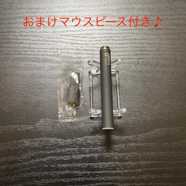 PloomTECH(プルームテック)のP1671番プルームテック 純正 バッテリー1本おまけマウスピース付きブラック メンズのファッション小物(タバコグッズ)の商品写真