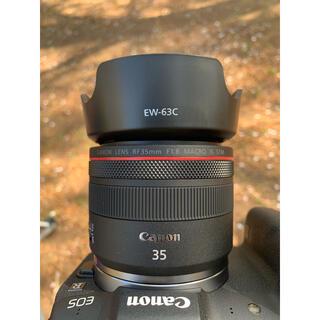 Canon - Canon rf 35mm f1.8 stm macro