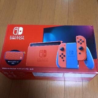 ニンテンドースイッチ(Nintendo Switch)の新品 Nintendo switch マリオレッド☓ブルー 未開封 限定 レア (家庭用ゲーム機本体)