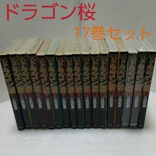ドラゴン桜 17巻セット♪