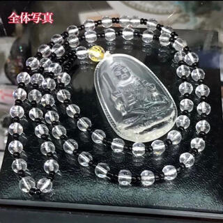 水晶彫刻 ネックレス 干支 守護神 お守り 不動明王(置物)