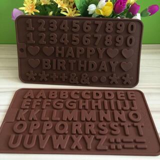 シリコン モールド アルファベット 数字 レジン 樹脂粘土(各種パーツ)