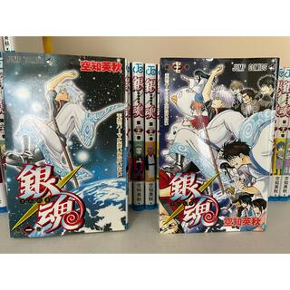 銀魂1〜77巻(全巻)