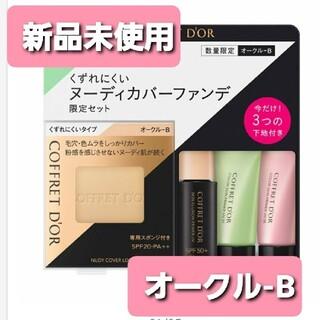 COFFRET D'OR - 【新品未使用】コフレドール パウダーファンデーション オークルB