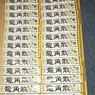 龍角散のど飴 スティックタイプ 26個