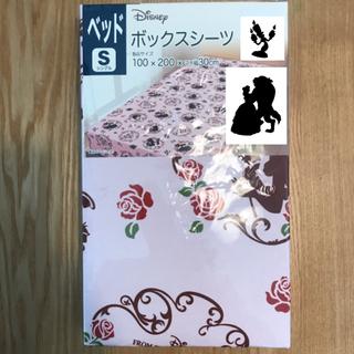 Disney - ディズニー 布団シーツ ベッドシーツ カバー 女の子 ピンク プリンセス アリス