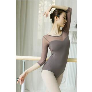 【新品・未使用】 タグ付き バレエ 同色 メッシュ 7分丈 袖付き レオタード