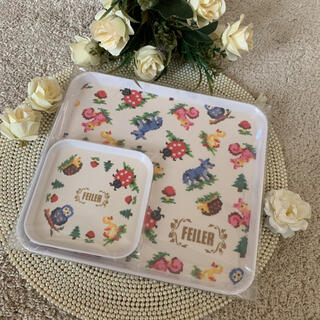 フェイラー(FEILER)の新品♡フェイラートレイ大小2枚セット(テーブル用品)